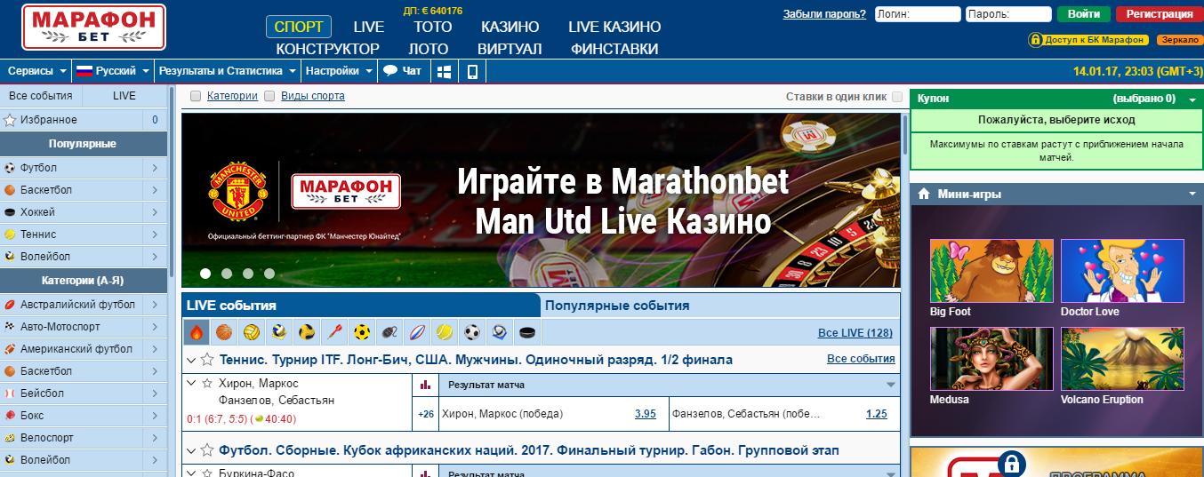 онлайн казино марафон зеркало сайта работающее